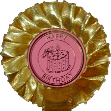 Metallic 1 Tier Rosette